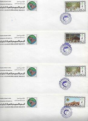 GüNstig Einkaufen Saudi-arabien 1986 Pilgrimage To Mecca Heft 1406 Hejra Auf 4 Covers Der Sau Mild And Mellow Mittlerer Osten