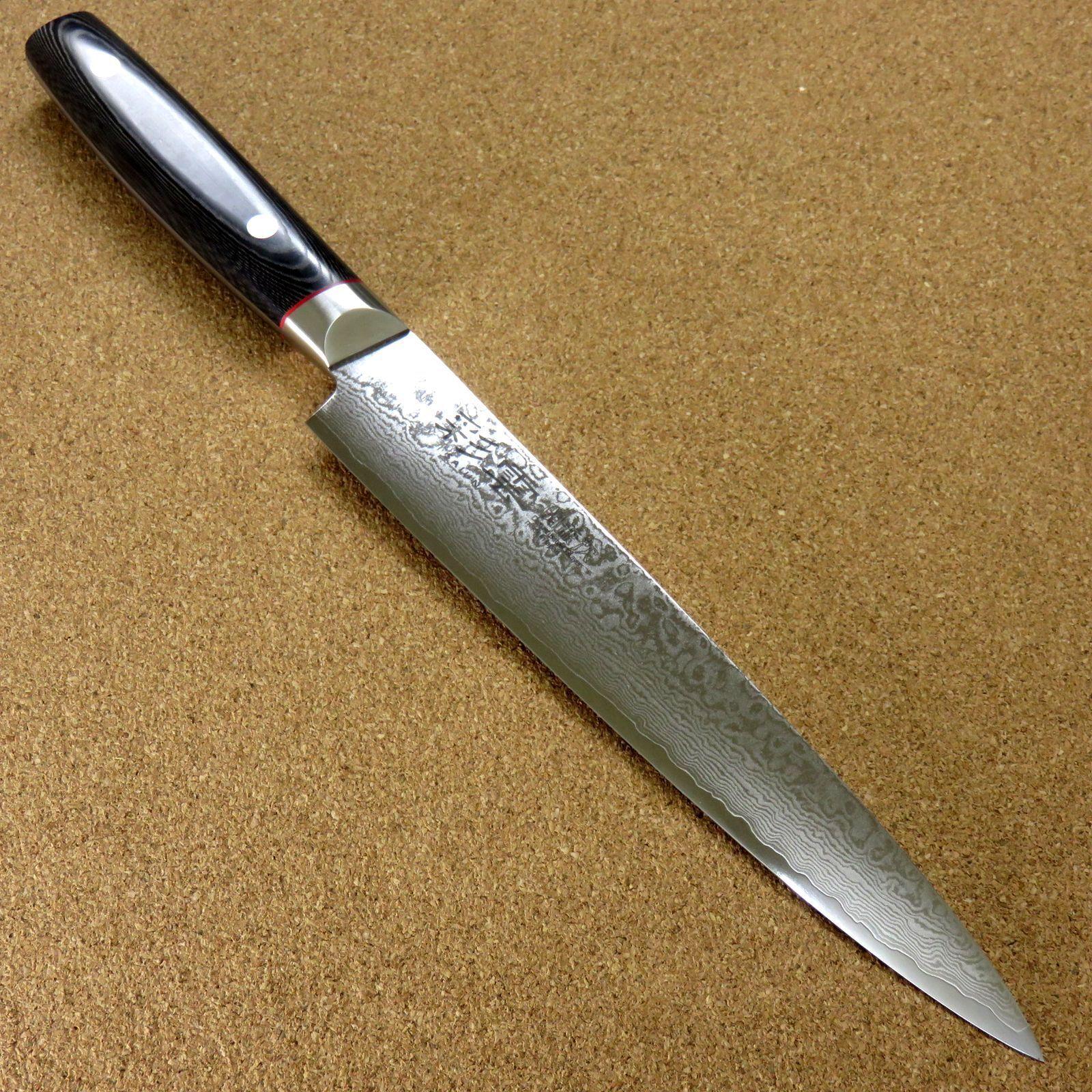 Japonais Saiun cuisine Sujihiki tranchage couteau 210 mm 8  VG-10 Damascus SEKI JAPAN