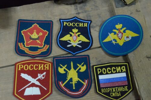 9 Assorted Soviet and Russian Military Army Unit Insignia Patches
