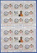 Rumänien Romania 2012 Malteserorden SMOM Wappen Joint Issue Kleinbögen I/II MNH