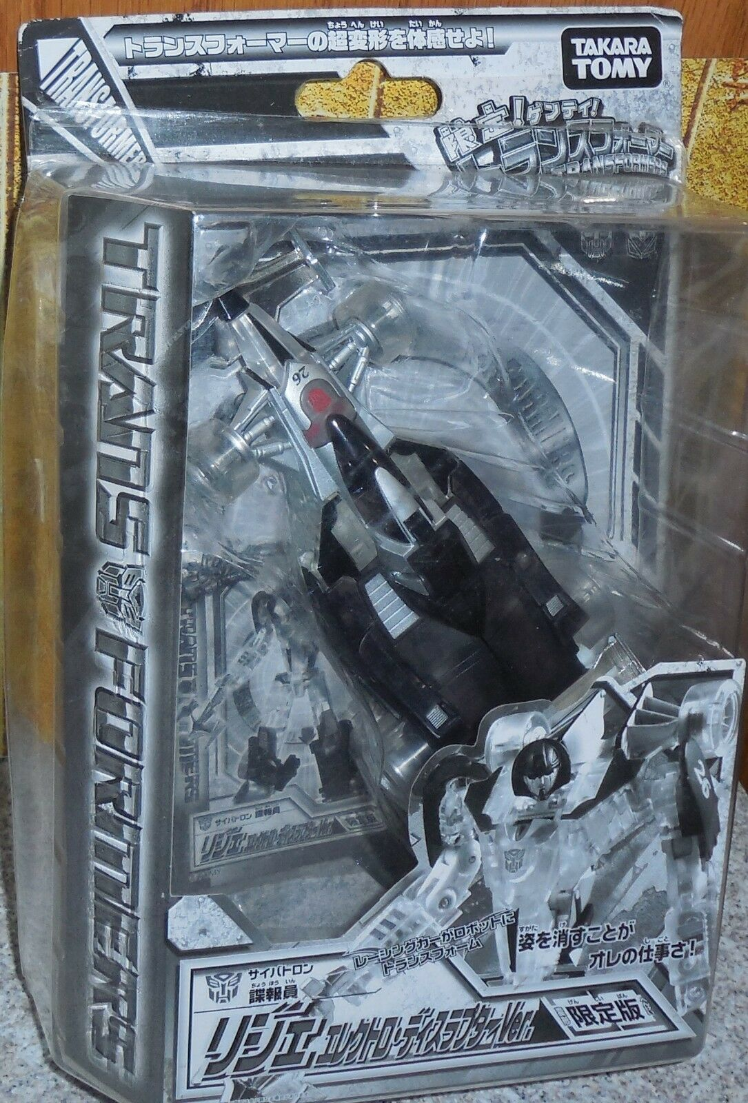 Transformers Henkei Ghost MIRAGE Complete deluxe Classics