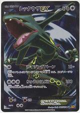 Pokemon Card XY Booster 6 Emerald Break Rayquaza-EX 085/078 SR XY6 1st Japanese