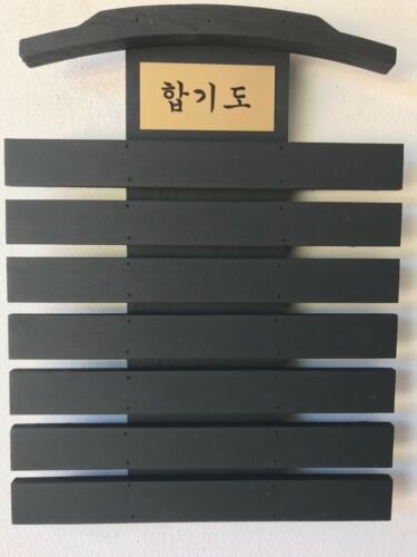 martial arts belt display