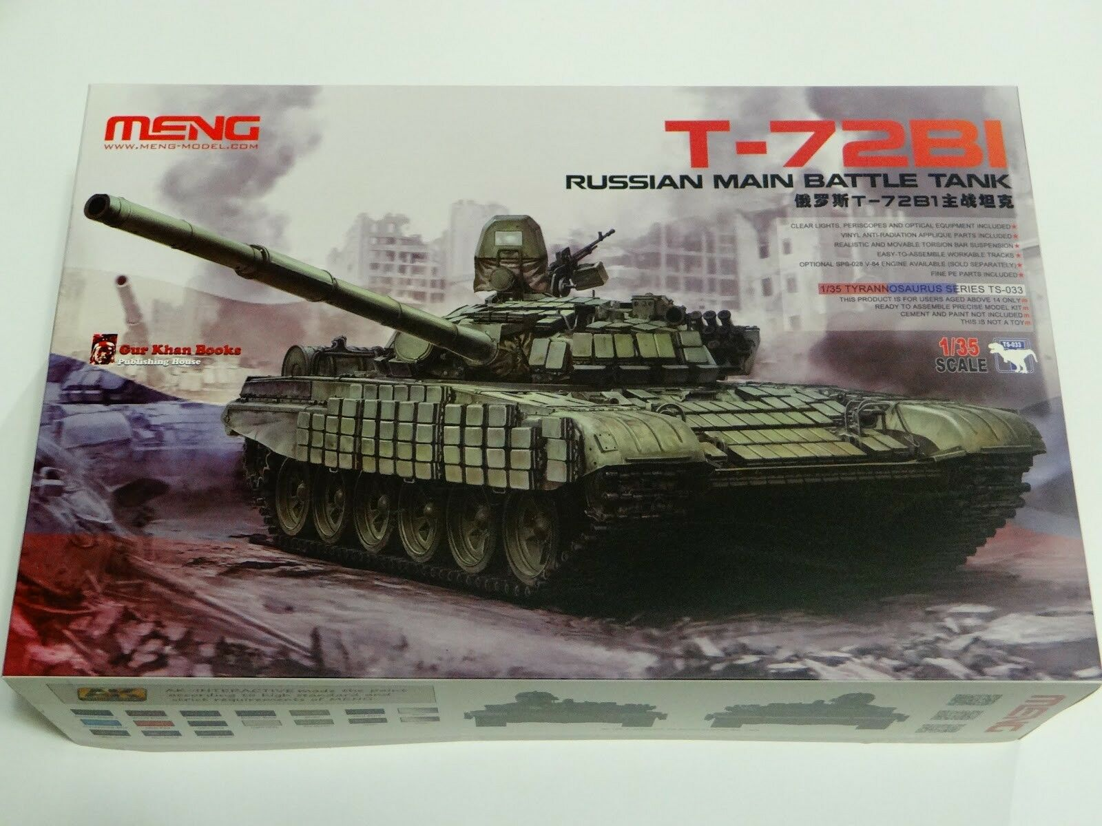 Meng Model TS-033 1 35th scale T-72B1 Russian Main Battle Tank