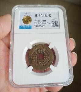 1661-1722 China Qing Dynasty Kang Xi Cash Coin  康熙通宝 小广 中乾80分
