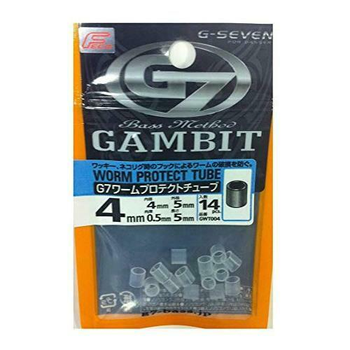 G7 Worm Protect Tube Various Sizes