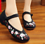 Chinese-Embroidered-Floral-Shoes-Women-Ballerina-Flat-Ballet-Cotton-Loafer-snug thumbnail 5