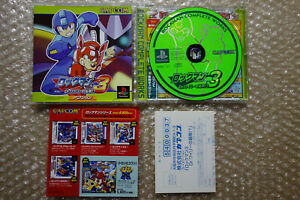 """Rockman 3 + Registration Card """"Good Condition"""" Sony PS1 Playstation Japan"""