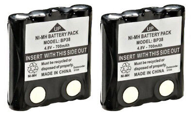 High Quality Generic Battery For Uniden GMR648-2CK 2-way radio 3 Pack