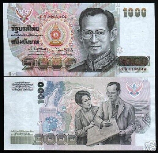 THAILAND 1000 BAHT P96 1992 KING QUEEN COMMEMORATIVE UNC RARE DAM CURRENCY NOTE
