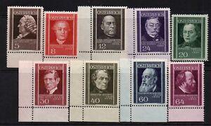 Austria 1937 (Dec 5) Complete Set of 9 Stamps Clean Unmounted Mint (7959)