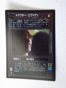 Star Wars CCG Reflections II Japanese Imperial Walker DS FOIL