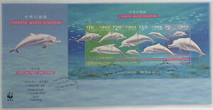 1999-Cheese-White-Dolphin-Hong-Kong-stamp-set-and-sheetlet-GPO-FDC