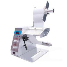 White 110v60hz Automatic Label Dispenser Stripper Separating Machine