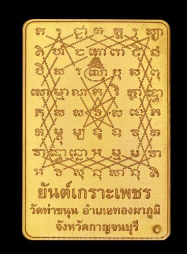 "Thrakrud YanThai Amulet Holy Talisman Powerful Magic Protection Belt Takrut 40/"""