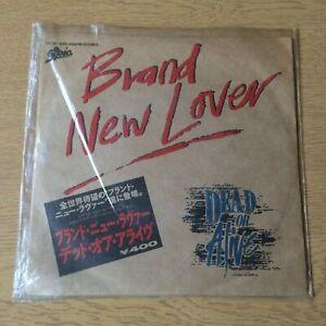 DEAD OR ALIVE / BRAND NEW LOVER | eBay