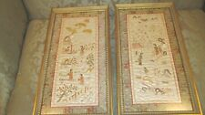 """(2) Vintage Asian Embroidery Silk Fabric Prints 13"""" x 25"""" Framed Art Pictures"""