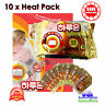 10pc Haruon Pack Instant Heat Patch Body Warmer Hot Pad Heating warm 14 hours