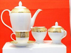 Gna Fine Porcelain Tea Coffee Set For 6 White With Gold Trim Ebay