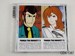 Lupin-the-3rd-Punch-the-Monkey-3-Remix-Album-Music-CD-Japanese-Import-US-Seller