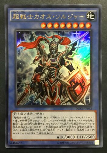 Japanese Black Luster Soldier Super Soldier DOCS-JP042 Ultra Rare OCG Yu-Gi-Oh