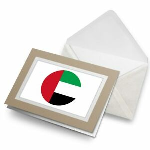 Greetings-Card-Biege-UAE-United-Arab-Emirates-Dubai-9098