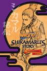 Naruto: Shikamaru's Story by Takashi Yano, Akira Higashiyama (Paperback, 2016)