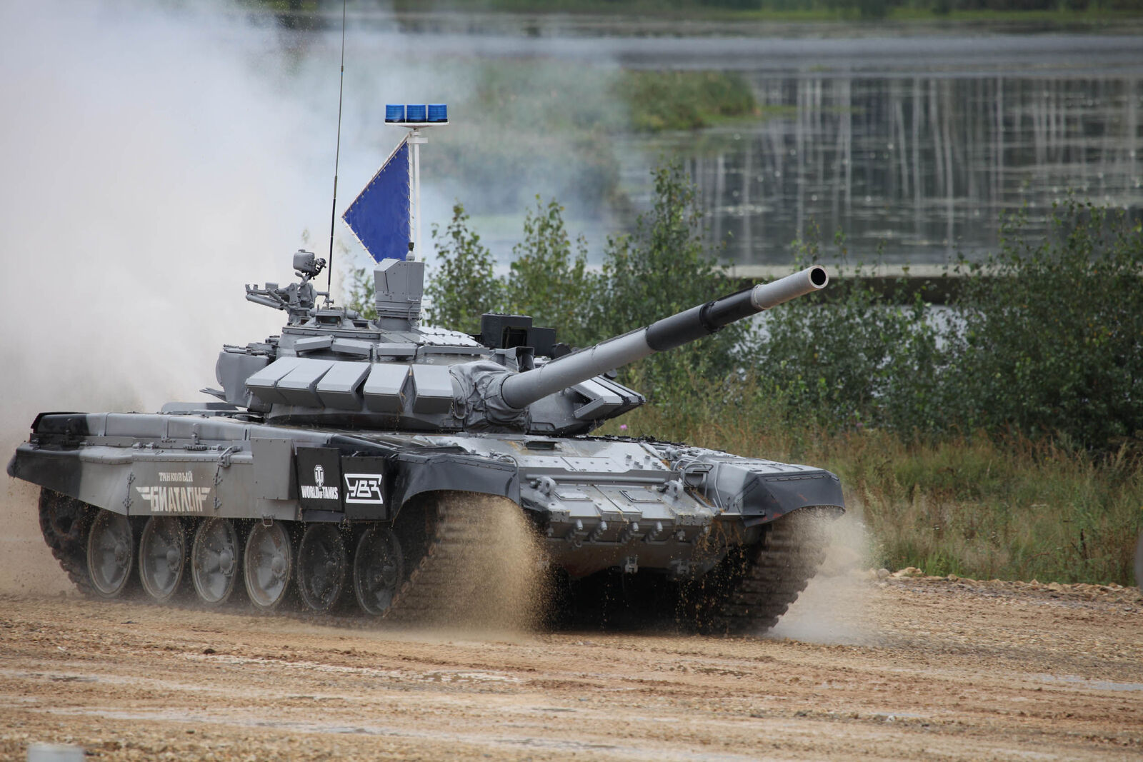 Trumpeter 09510-1  3 5 Rusos T-72B3M Mbt -  Nuevo  100% garantie d'ajustement