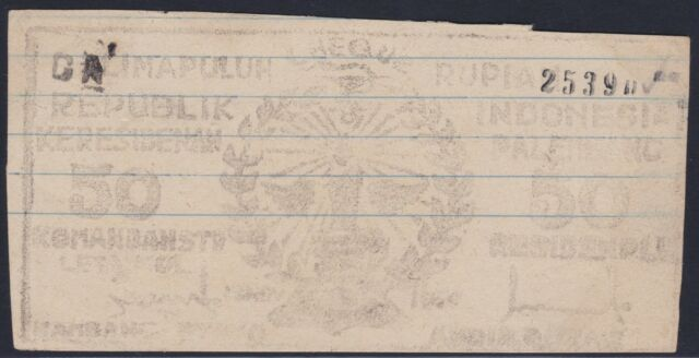 Indonesia 50 Rupiah 1949 local Palembang issue, UNC-, Pick S339 / H-758