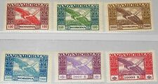 HUNGARY UNGARN 1924 383-88 C6-11 Ikarus Icarus Air Post Flugpost Mythology MNH