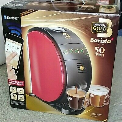 Nescafe Gold Blend Barista Red Pm9631 Coffee Maker From Japan 4902201412353 Ebay