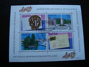 Switzerland-Stamp-Yvert-and-Tellier-Bloc-N-26-Obl-Z3-Stamp-Switzerland-R