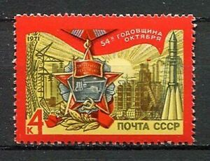 29413) Russia 1971 MNH New October Revolution 1v