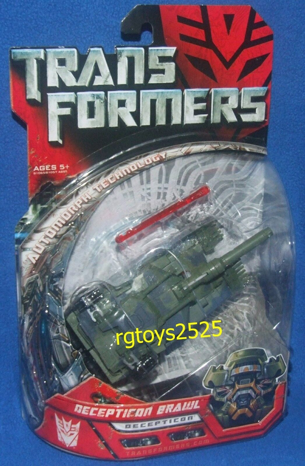 Transformers Movie Decepticon Brawl 6  Deluxe Class Hasbro 2007 Factory Sealed