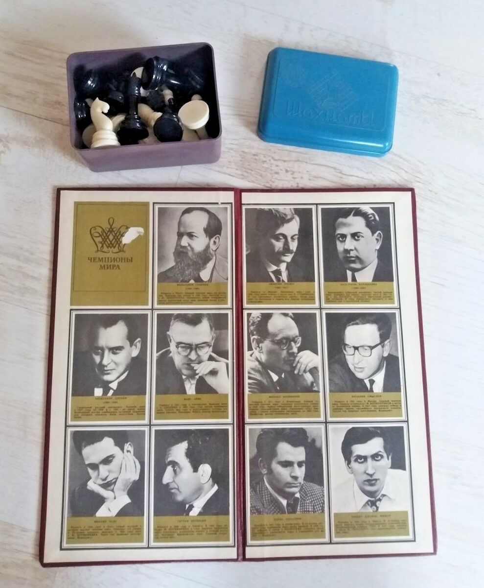 USSR chess with world champions plastic original box