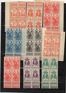 9-Blocs-de-4-neufs-Cote-Francaise-des-Somalies