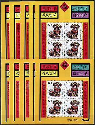 10x China PRC 2006-1 Year of the Dog Jahr des Hundes Neujahr Block 127 MNH