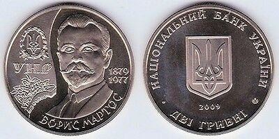 BORIS MARTOS Ukraine 2 UAH Coin 2009 Minister State Figure UNR UPR KM# 536