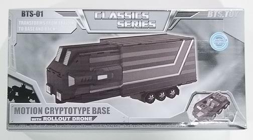 Transformers Classics BTS-01 Optimus Prime Mobile Command Base Trailer Clear Ver