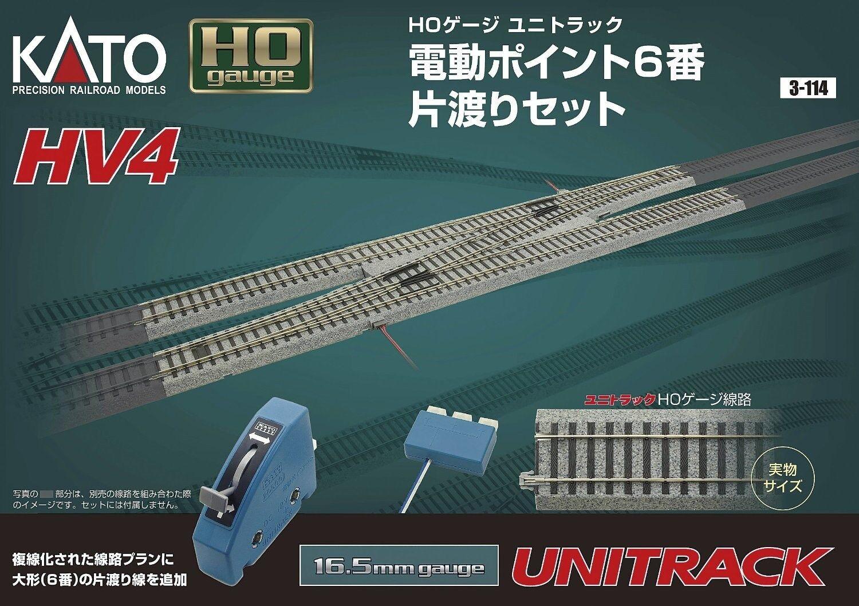 Escala HO Kato Unitrack pista de intercambio de HV4 conjunto con Electric desvíos 3-114