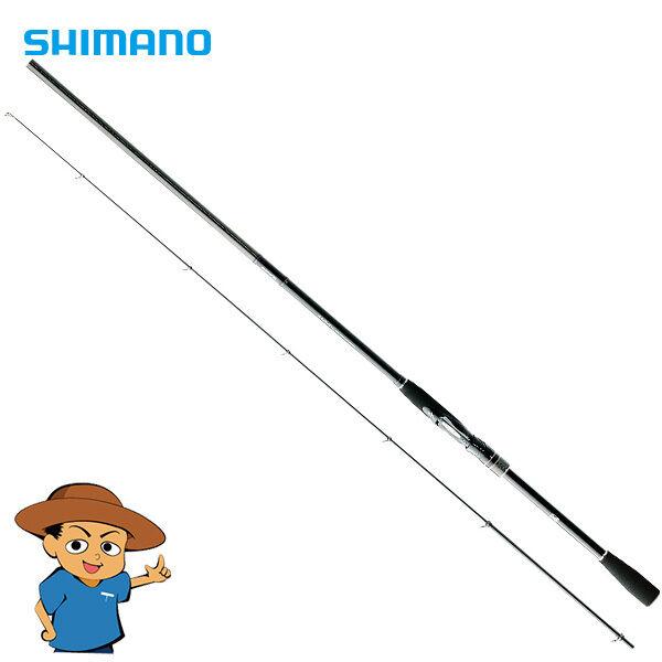Shimano BORDERLESS 460M-T Medium fishing spinning rod pole Japan