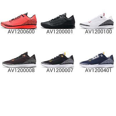 Nike Jordan 88 Racer Men Women Running