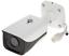 DAHUA 6.3MP WDR PoE IR Mini Bullet Network IP Camera IP67 with SD card Slot