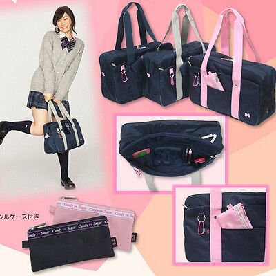 Hot Japan Candy School Uniform Hand Bag Backpack Cosplay Shoulder Bag 3colors