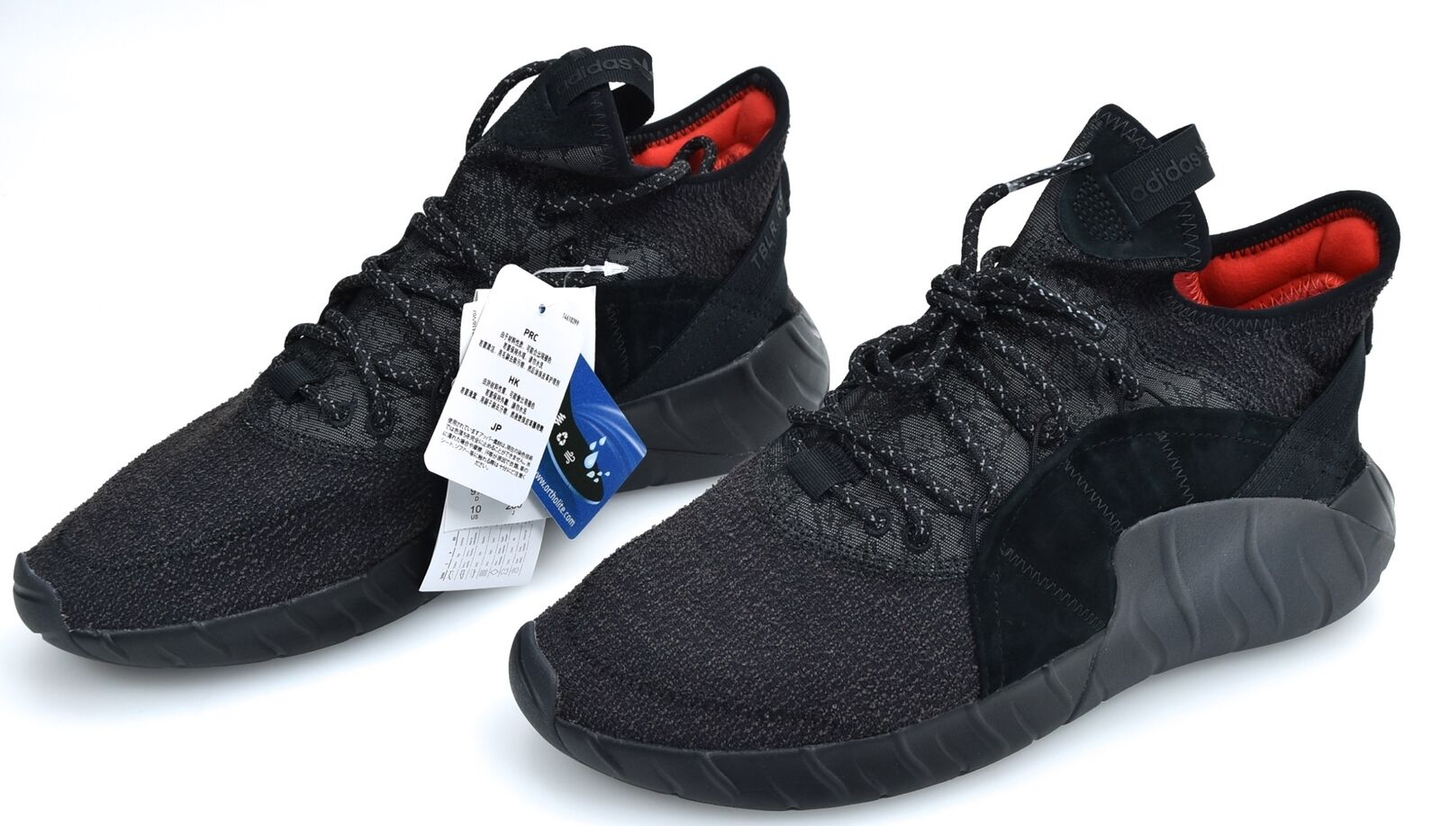US Taille 11.5 BAIT x Adidas Original EQT Equipment fonctionnement Support The Big Apple