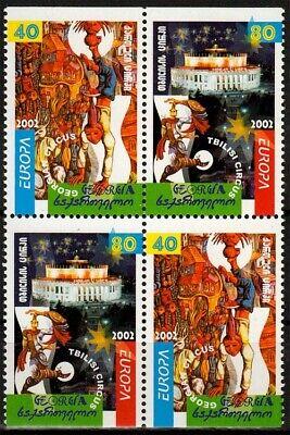 Georgien Minr 397/78 D ** Europa Zirkus Schnelle WäRmeableitung