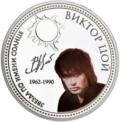Niue 2 dollars Viktor Tsoy Russian Rock Music silver color coin 2010