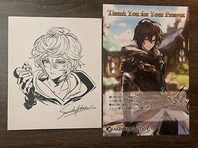 Granblue Fantasy Valentine Card 2020 Sandalphon