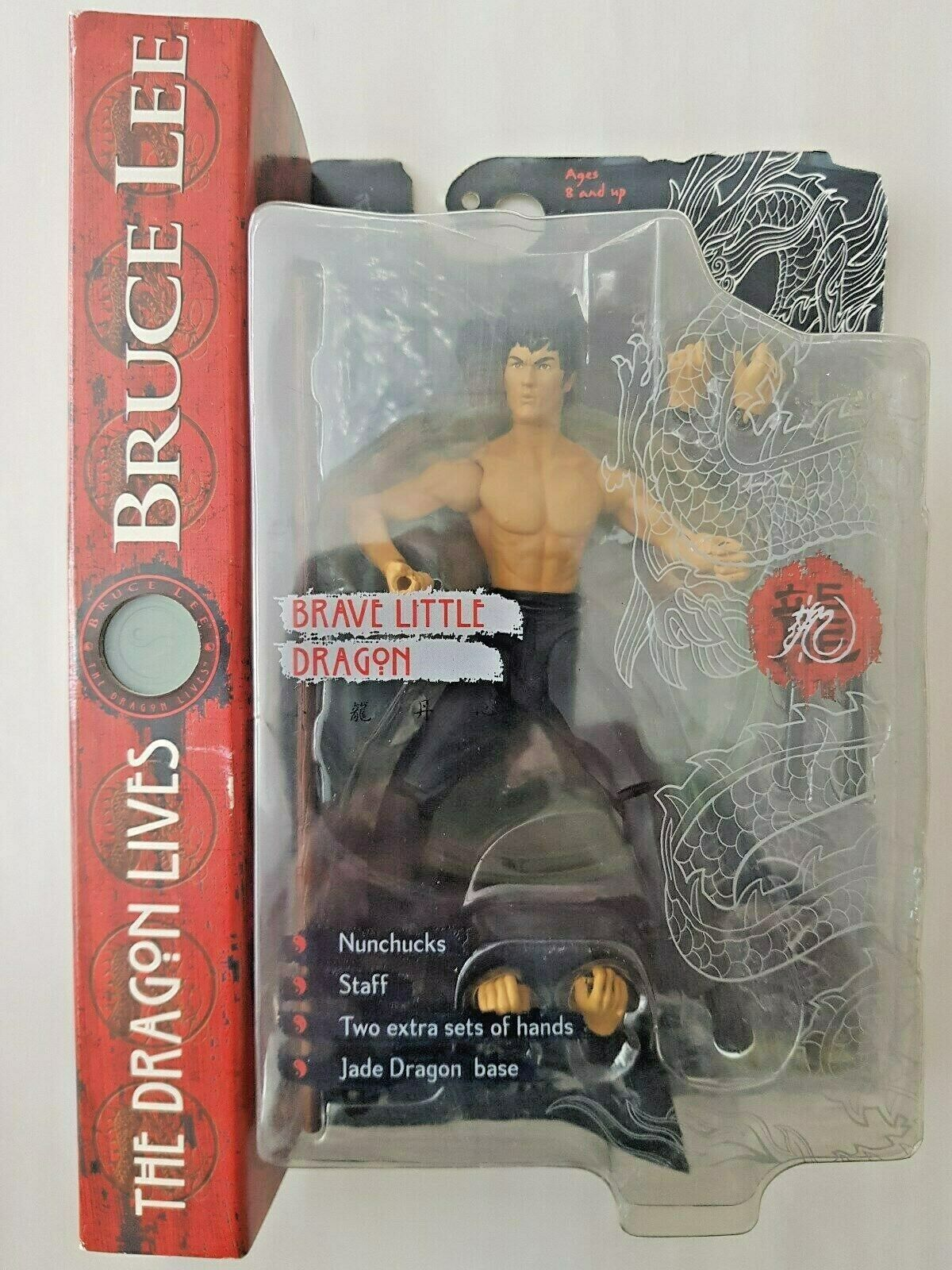 ART ASYLUM  Bruce lee figure THE DRAGON LIVES BRAVE LITTLE DRAGON