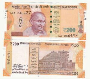 India-200-rupie-2017-FDS-UNC-rif-4235